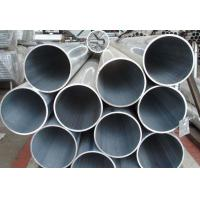 High Strength  6061 Thin Wall Aluminum Tubing Corrosion Resistance Thin Wall Aluminum Pipe Manufactures