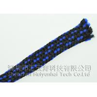 Buy cheap PC Power Supply Cable Sleeving , Cotton Braided Cable Sleeving For USB Cable from wholesalers