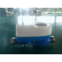 Quality MBUS Remote Read Water Meter / Smart Water Meter With LCD Display High Sensitivity for sale
