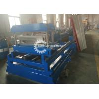 PLC Ventilated Perforated Cable Tray Roll Forming Machine With Punching Manufactures