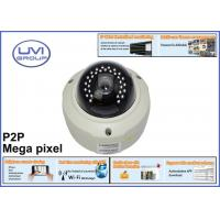 Buy cheap IP-B524Z Dome 5 megapixel IP Camera,1/3' CMOS, Metal outside, Middle box from wholesalers