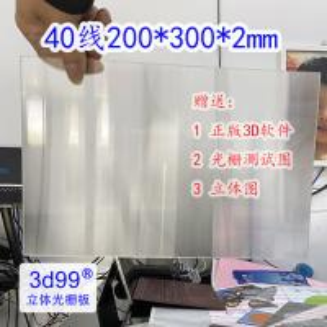 Big size Lenticular Board 120x240cm  25 lpi 4mm thickness lenticular for uv flatbed printer and inkjet print Manufactures