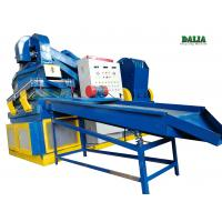 China Low Noise Copper Cable Granulator Machine 300 - 400kg/h Easy Operation on sale