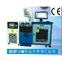 Special Semiconductor Laser Marking Machine (HSDP-50W) Manufactures
