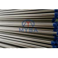 Quality Alloy 20 seamless tube/ UNS N08020 Seamless Tube/Alloy 20 tube for sale