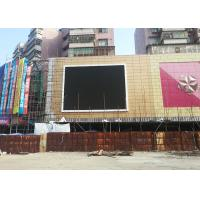 IP65 P10 DIP346 1R1G1B front maintenance outdoor commercial advertising led display / DOOH led display Manufactures