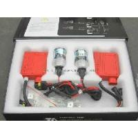 HID Conversion Kits Manufactures