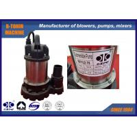 Submersible Irrigation Pump 50YU2.75, DN50 bore size , submersible wastewater pumps Manufactures