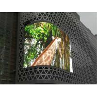 China High Refresh Rate Outdoor LED Video Billboard,8mm Pixel Pitch Commercial Advertising on sale