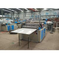 LQ-800*2 Two layers PE plastic bag sealing and cutting machine Manufactures