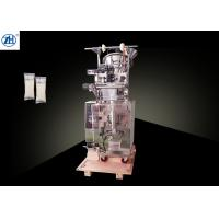 Small sachet packing machine for instant drink powder production line