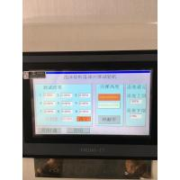 Quality Safe Using , Reliable , Accurate EN ISO 4651 Foam Rebound Tester With Printer for sale