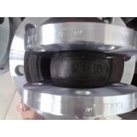 China EPDM single bellow rubber expansion joints on sale