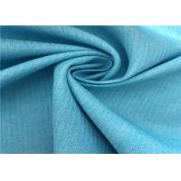 155GSM Fade Resistant Outdoor Fabric , Dobby Twist Waterproof UV Resistant Fabric Manufactures