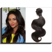 Hot Beauty Cambodian Curly Hair Weave , 10 Inch - 30 Inch Body Wave Manufactures