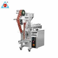 liquid pouch packing machine sugar form fill seal machine in business Manufactures