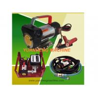 China 12v Electric Diesel Fuel Transfer Pump on sale