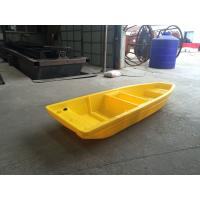 China Plastic leisure used pontoon boat for sales on sale