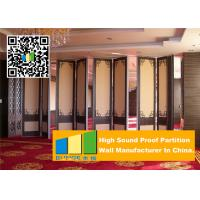China Sliding Folding Partition Walls Office , Acoustic Movable Walls For Banquet Hall on sale