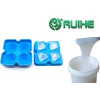 Gypsum Molds Making Rtv2 Silicone Rubber 8 Inch Round Shape Silicone Bake Mold for sale