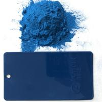 Blue Color Epoxy Polyester Powder Coating High Glossy RAL 5005 For Storage Shelves Manufactures