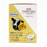 Eco Friendly 16g High - end Healthy Hard Candy , Compressed Milk Tablet Sugar Manufactures