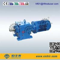 China Helical Gear Reduction Box Hardened Hrc58-62 Mining Conveyor Crusher on sale