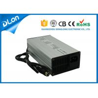 China Guangzhou donglong 1a to 7a 24 volt battery charger for folding mobility scooter / electric scooter on sale