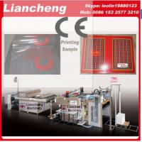 Quality Liancheng New screen printing machine prices/screen printing machine/screen printing machi for sale