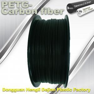 Quality High Strength Filament 3D Printer Filament 1.75mm PETG - Carbon Fiber Black Filament for sale