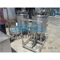 Selling Well All Over The World Movable SUS304 316 Tank Removable Stainless Steel Tank Manufactures