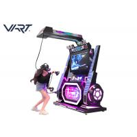 China VR Dancing Eyes Catching VR Entertainment Equipment VR Dance Machine For Shopping Mall on sale