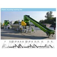PP PE Films Recycled Plastic Recycling Extruder Single Screw With Washing Line Manufactures