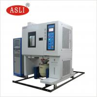 TUV Environmental Shaker Vibration Test Temperature Climatic Combined Vibration Chamber Manufactures