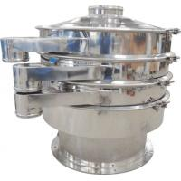 China Multi Deck Rotary Vibrating Screen Three Dimensional Rotary Tumbler Sifter on sale