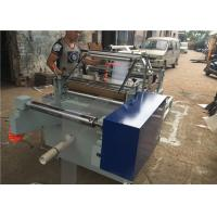 Ultrasonic Welding Plastic Bag Making Machine OPP BOPP DPP Automatic Gluing Manufactures