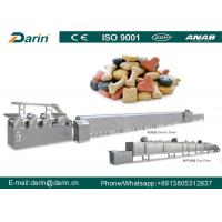 Automatic Small Colorful Biscuit Dog Food Maker For Pet Food Production Manufactures