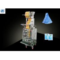 Automatic Packing And Sealing Machine For Facial Cream Lotion Body Bath Lotion Manufactures