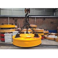 China Circular Lifting Magnet Overhead Crane Parts For Steel Plant / Waste Plant on sale