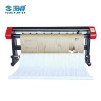 China Automatic Control Apparel Plotter , Aluminium Alloy Digital Plotter Cutter on sale