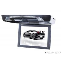 Car Flip Down Monitor With DVD Manufactures