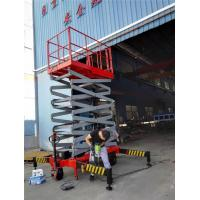 China Industrial Aerial Working Platform Hydraulic Electric Motorized Mobile Scissor Lift on sale