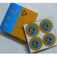 China Supply 8 In 1 Car Care Paster, New Product on sale