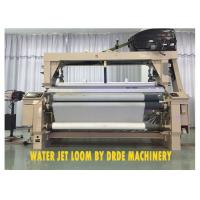 Dobby Shedding Water Jet Loom Weaving Machine High Efficiency Long Span Life