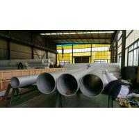 OEM ODM 304 Stainless Steel Seamless Tube / Piping 3mm - 50mm Wall Thickness Manufactures
