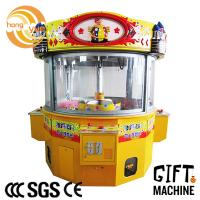 China 4 player crane machine/vending machine/children games on sale