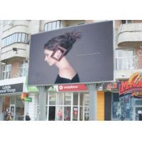 High Brightness Outdoor Led Display Screen P16 1R1G1B In Sports Stadium Manufactures