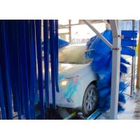 Autobase Wash System ---Decent and Suitable Manufactures