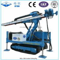 MDL-135H High Hoist Crawler Mounted Multifunctional Anchor Drilling Rig Manufactures