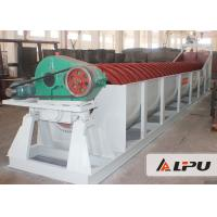 Spiral Sand Washing Machine , Sand Cleaning Equipment Capacity 20 - 50 TPH Manufactures